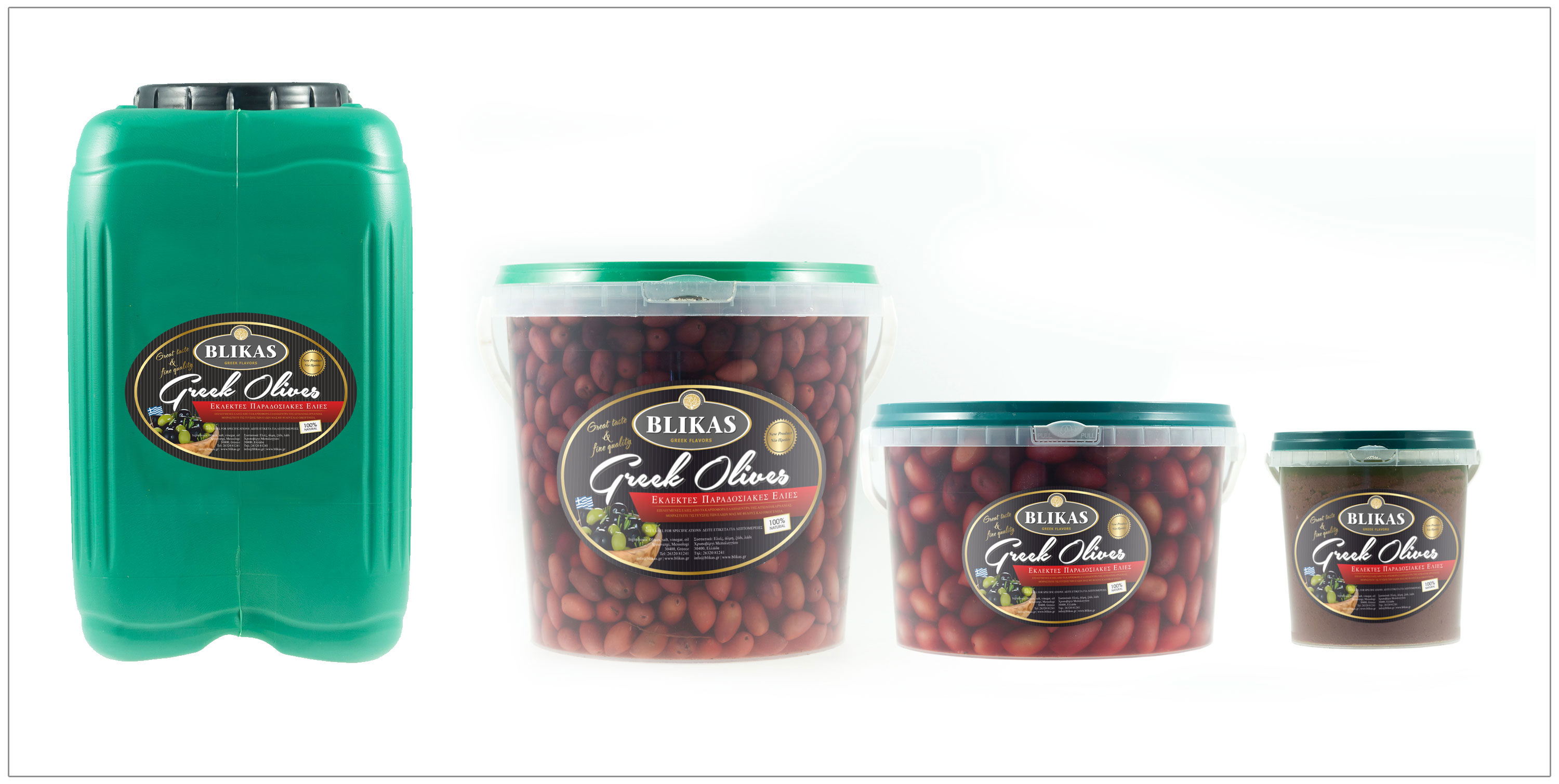 olive-packaging-sizes-elies-siskevasies
